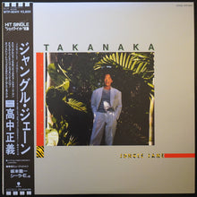 Load image into Gallery viewer, Masayoshi Takanaka - Jungle Jane (LP)