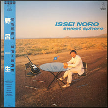 Load image into Gallery viewer, Issei Noro - Sweet Sphere (LP)