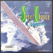 "Load image into Gallery viewer, 1986 Omega Tribe - Super Chance (7"")"