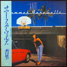 Load image into Gallery viewer, Anri - Summer Farewells (LP)