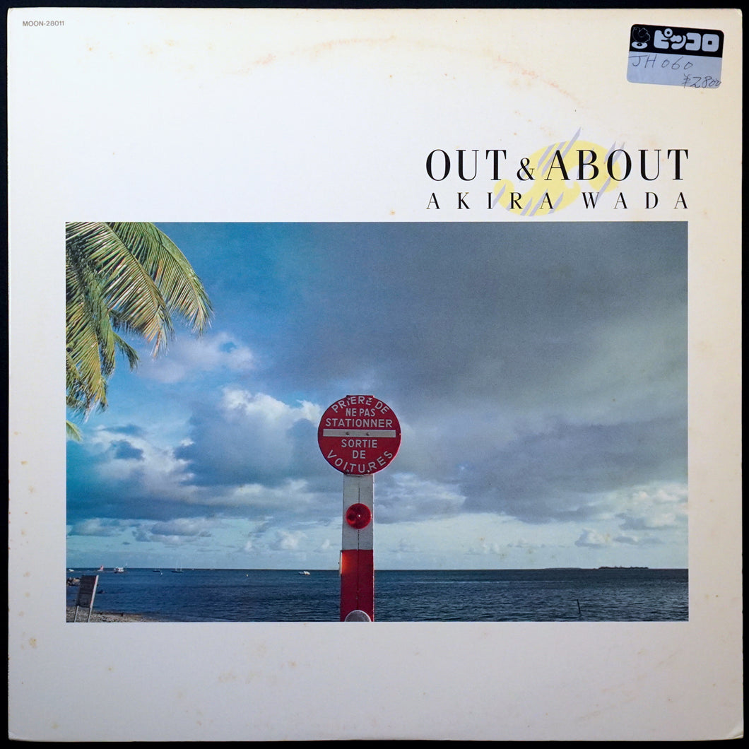 Akira Wada - Out & About (LP)