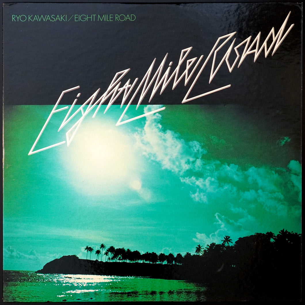Ryo Kawasaki - Eight Mile Road (LP)