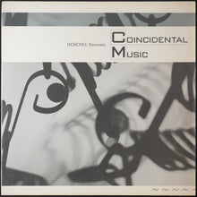 Load image into Gallery viewer, Haruomi Hosono - Coincidental Music (LP)