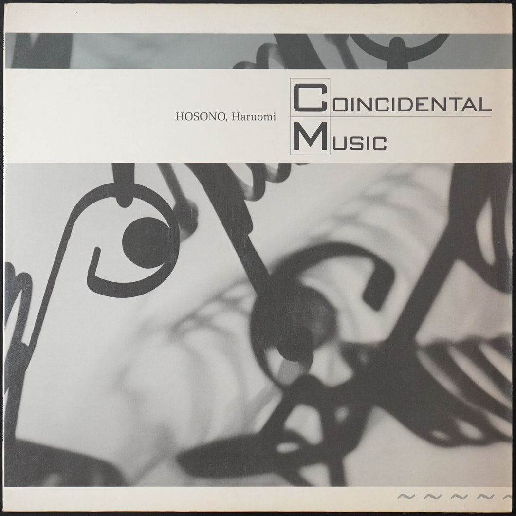 Haruomi Hosono - Coincidental Music (LP)
