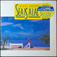 Load image into Gallery viewer, Toshiki Kadomatsu - Sea Is A Lady (LP)