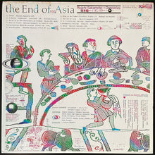 Load image into Gallery viewer, Ryuichi Sakamoto & Danceries ‎– The End Of Asia (LP)