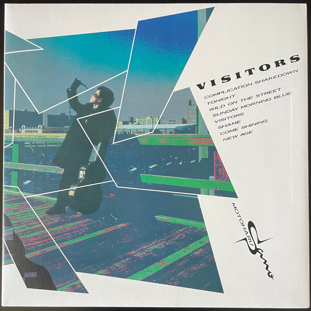 Motoharu Sano - Visitors (LP)