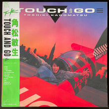Load image into Gallery viewer, Toshiki Kadomatsu - Touch and Go (LP)