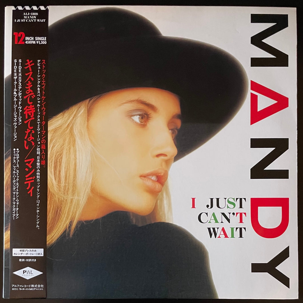 Mandy - I Just Can't Wait (12