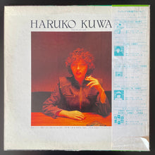 Load image into Gallery viewer, Haruko Kuwana ‎– Show Me Your Smile (LP)