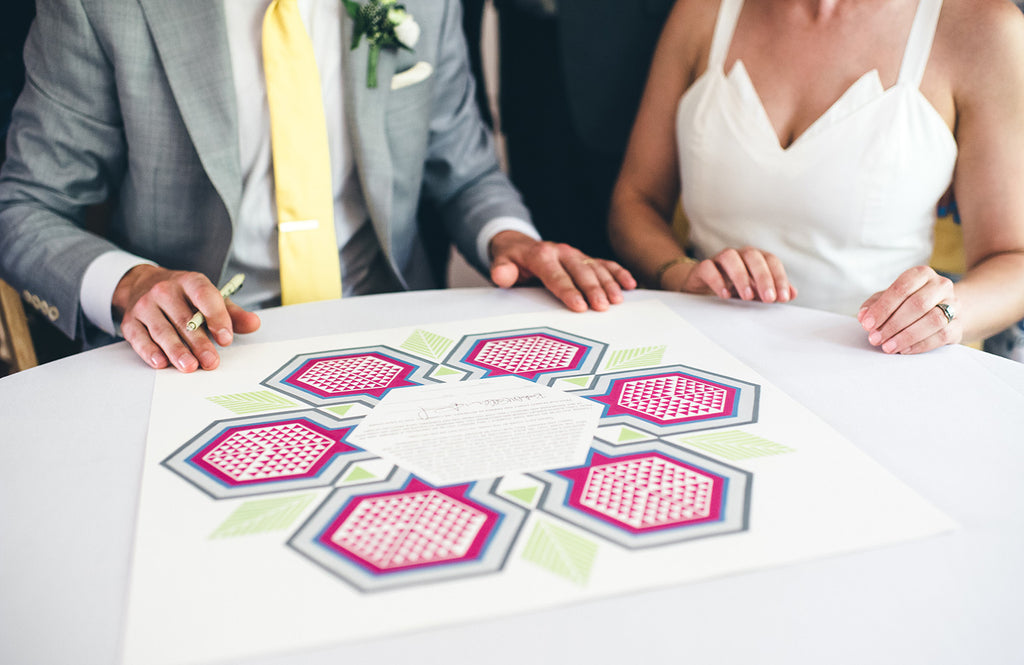 Rachel and Matthew - June Wedding at Awbury Arboretum | Signing the Geometric Pomegranate Ketubah | Tallulah Ketubahs