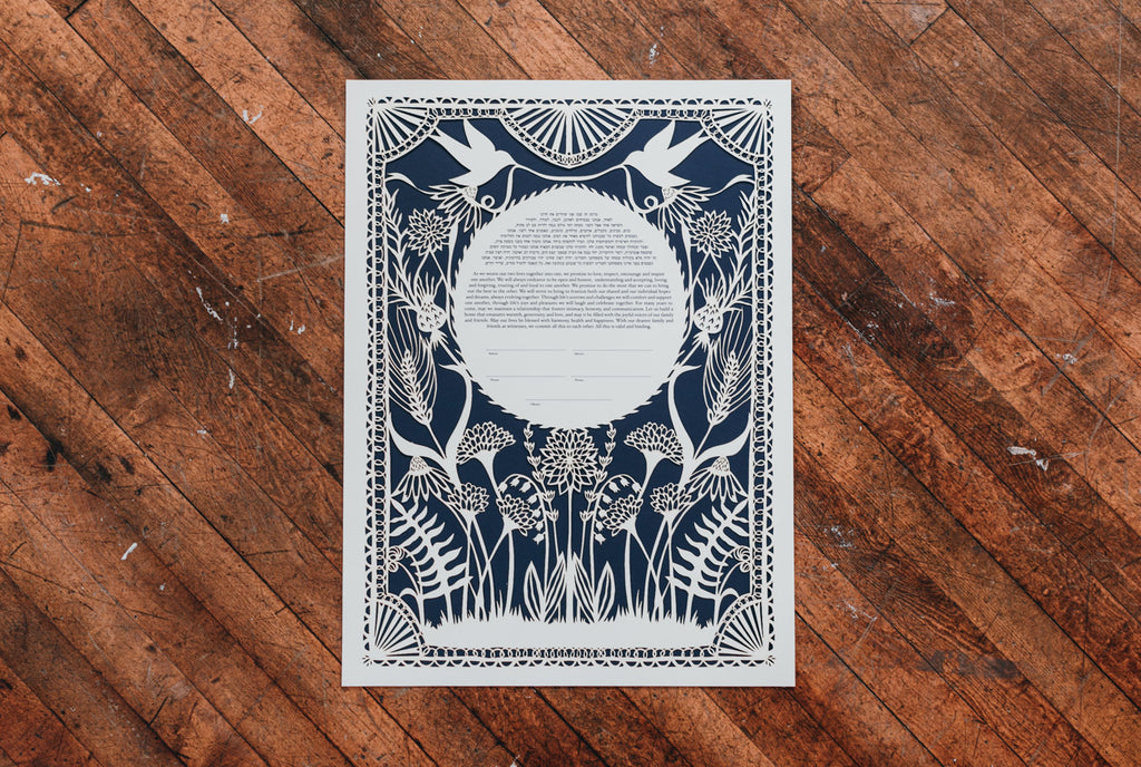 Love Birds in the Garden Ketubah in Navy | Papercut Ketubah | Tallulah Ketubahs
