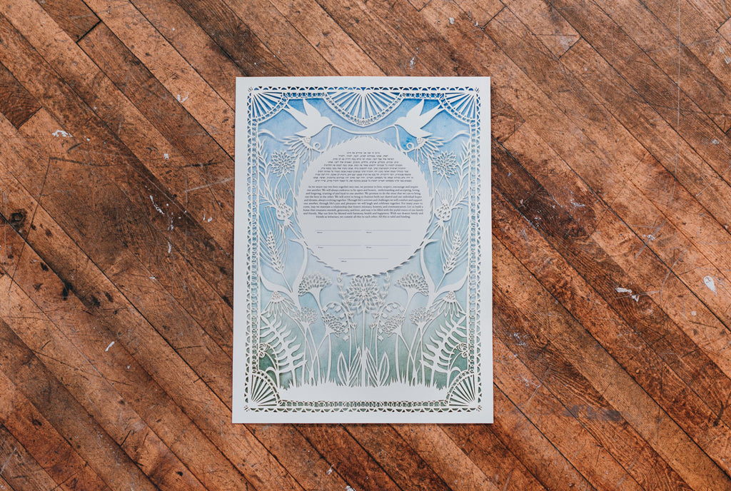 Love Birds in the Garden Papercut Ketubah with Custom Watercolor Wash Background | Tallulah Ketubahs