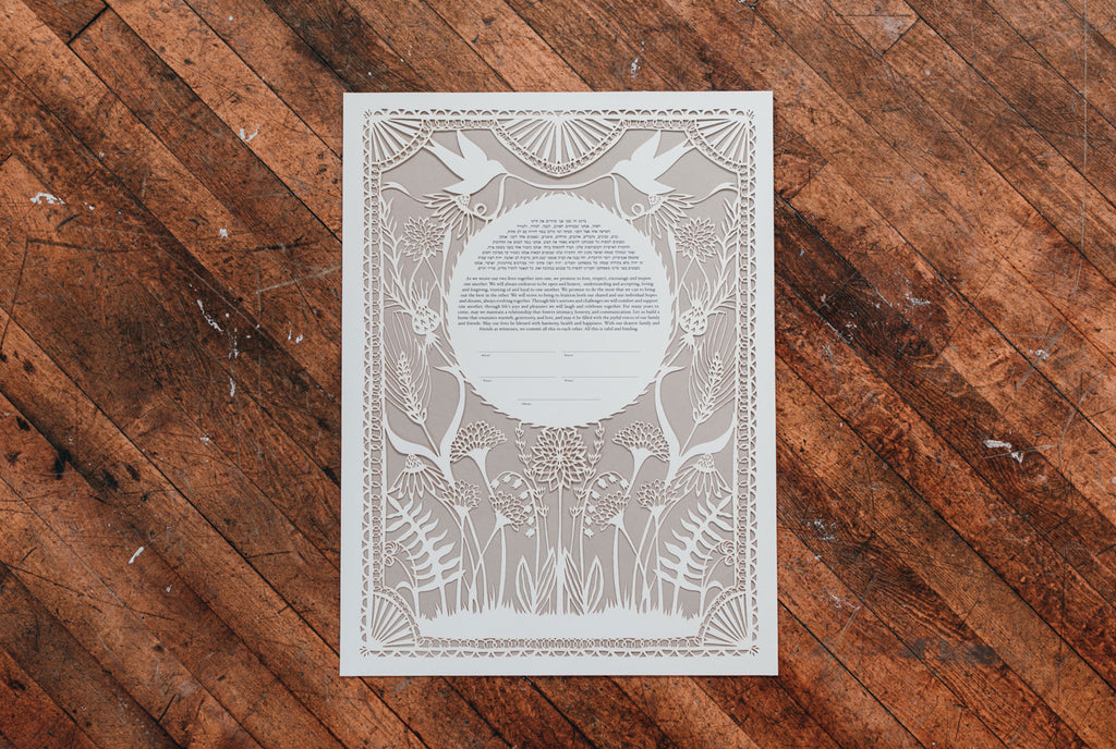 Love Birds in the Garden Papercut Ketubah | Tallulah Ketubahs