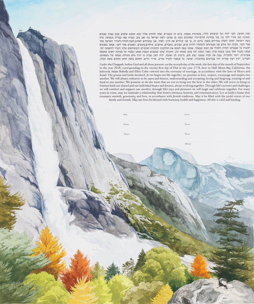 Custom  Watercolor Ketubah - Yosemite National Park