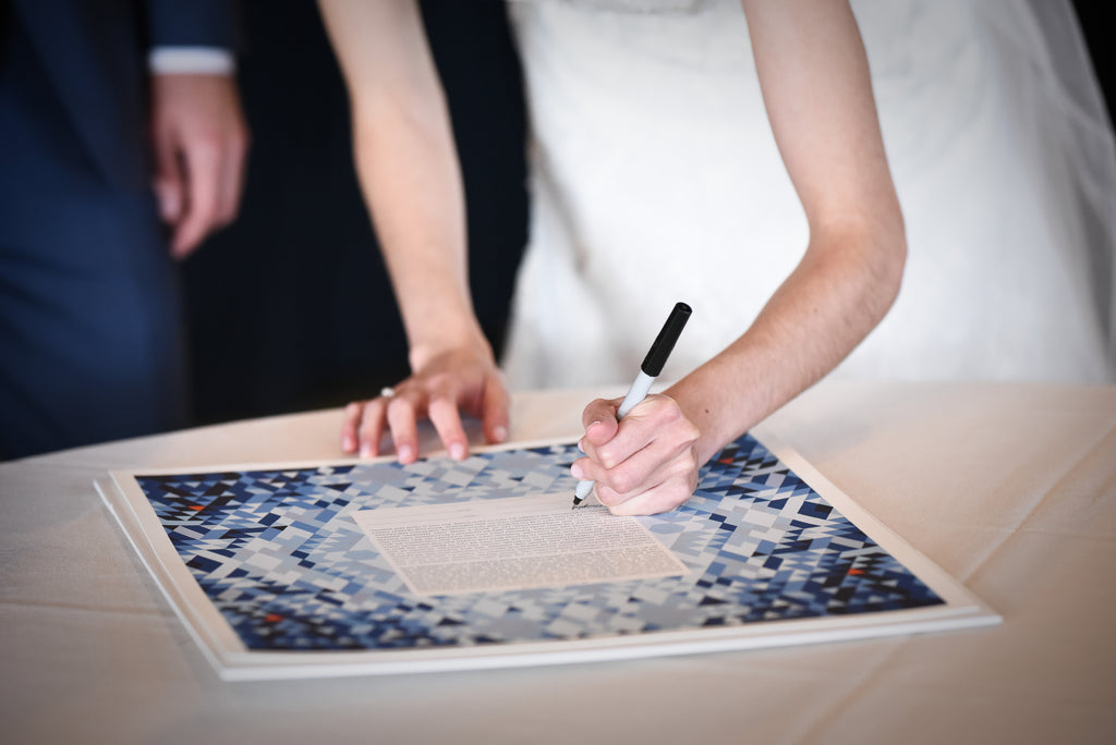 Margalit and David Interfaith Wedding Ketubah