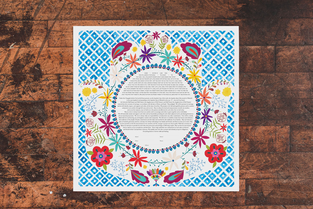Courtney & Sam Beautiful Boho Wedding in Santa Barbara | Floral Hamsah Ketubah | Tallulah Ketubahs