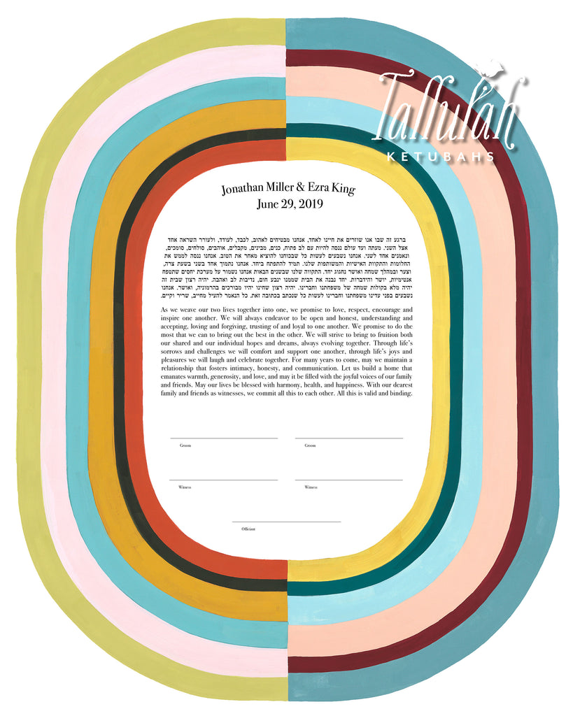 Colors of a Life Together Ketubah