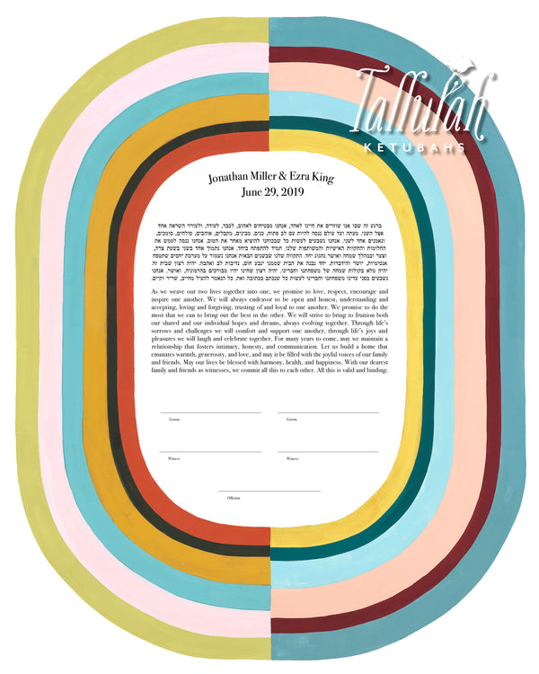Colors of a Life Together Ketubah w/ Matching Parents' Gift