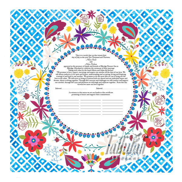 Floral Hamsah Quaker Marriage Contract | Tallulah Ketubahs