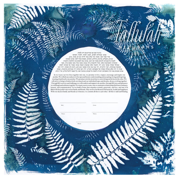 Forest Fern Ketubah w/ Matching Parents' Gift