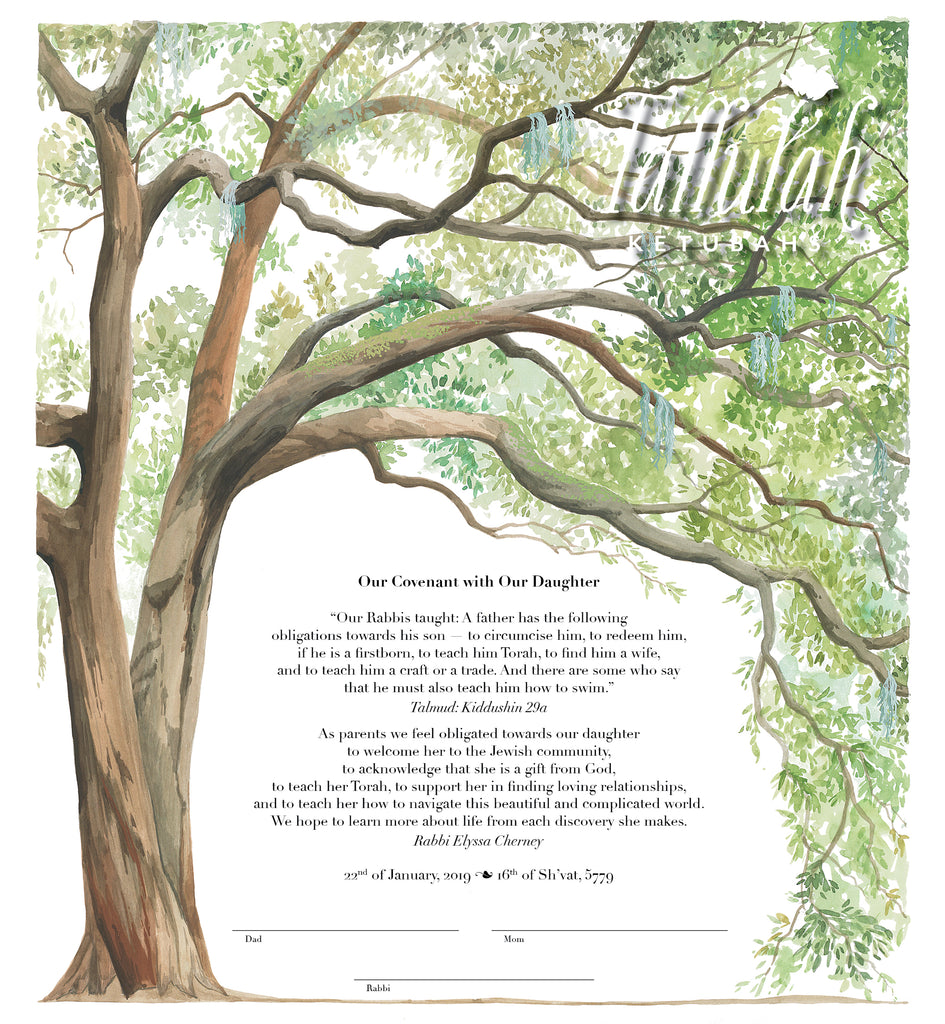 Live Oak Tree Children's Blessing or Baby Naming Certificate