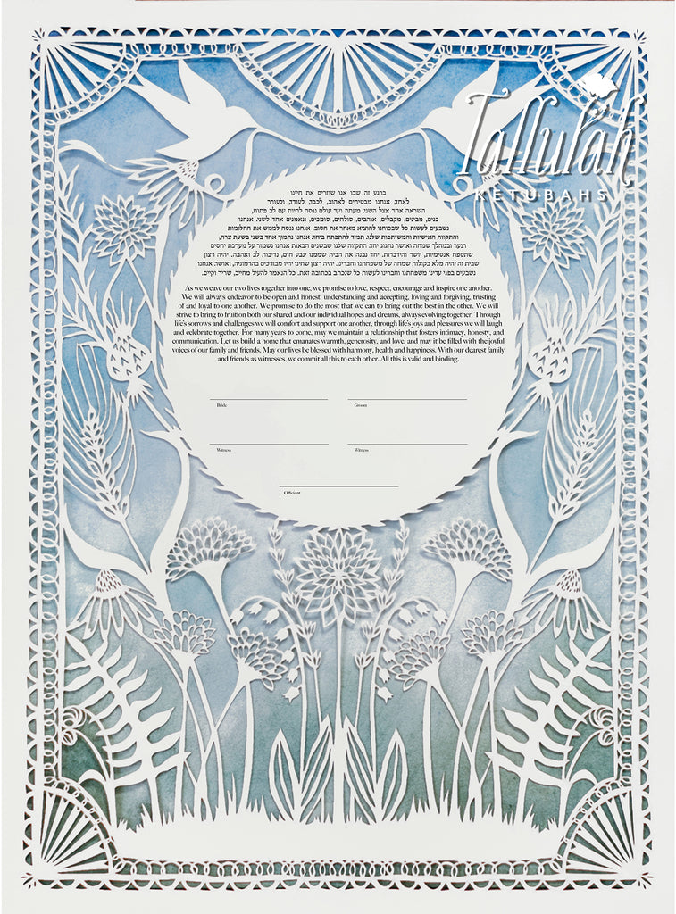 Love Birds in the Garden Papercut Ketubah with Painted Watercolor Background | Tallulah Ketubahs