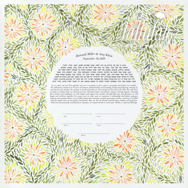 Blooming Petal Mosaic Ketubah w/ matching Parents' Gift
