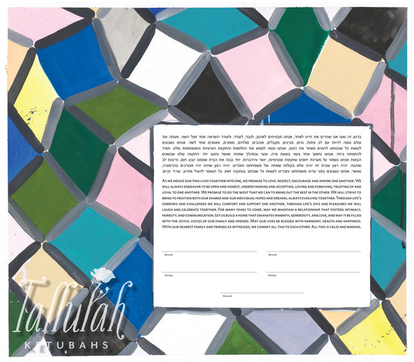 Stained Glass Geometric Ketubah | Tallulah Ketubahs