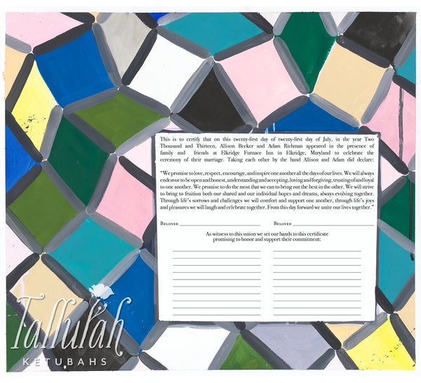 Stained Glass Geometric Quaker Marriage Contract | Tallulah Ketubahs