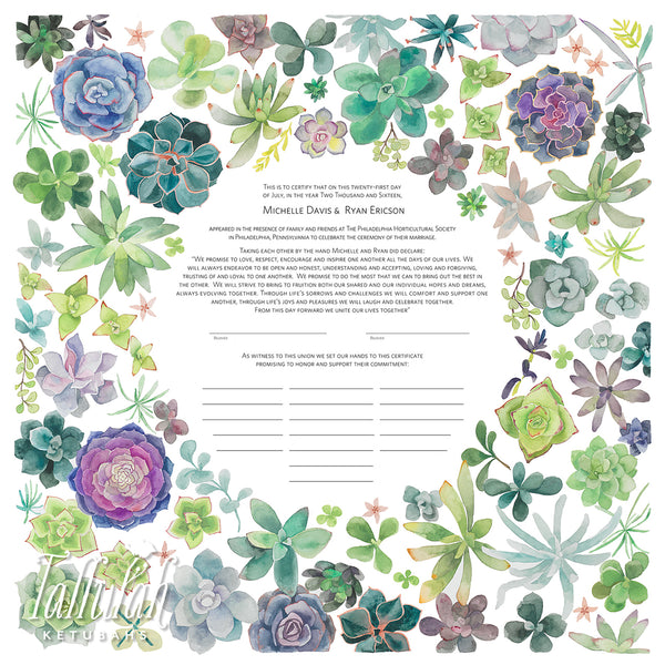 Succulent Wreath Quaker Marriage Contract | Tallulah Ketubahs