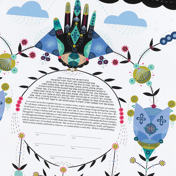 Water Garden Ketubah by Guest Artist Bunnie Reiss
