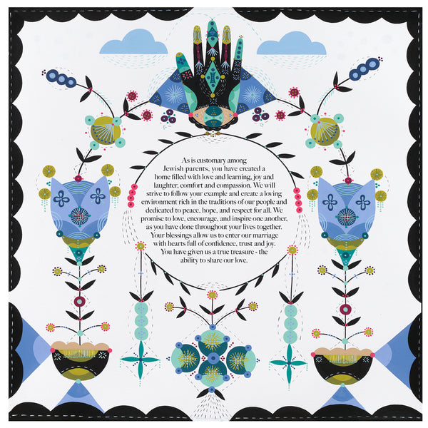 Water Garden Ketubah w/ Matching Parents' Gift