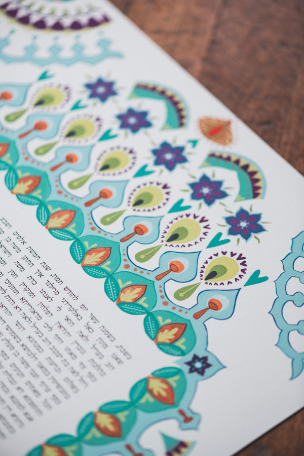 Persian Parents Gift | Detail Shot | Tallulah Ketubahs