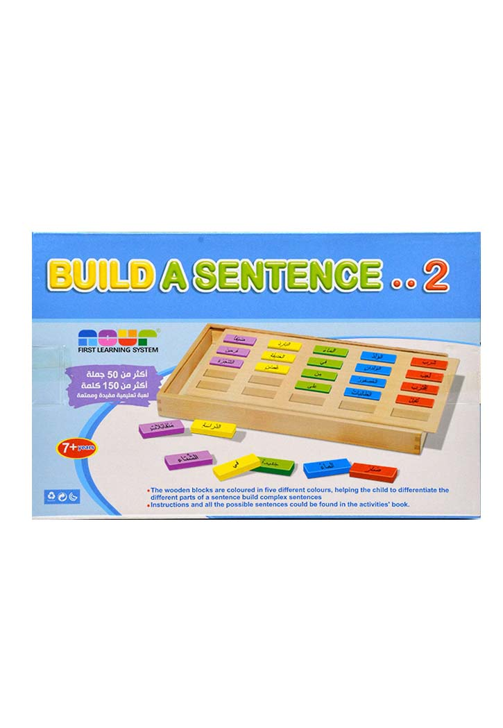 Build A Sentece 2 - Learning Game (Arabic)