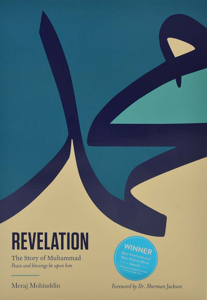 REVELATION THE STORY OF MUHAMMAD