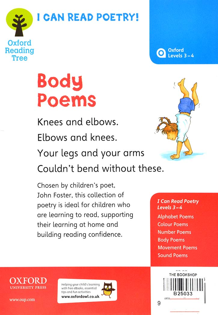 Oxford Reading Tree - Body Poems