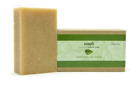 Ayurvedic Patchouli Enriched Soap - Soap5