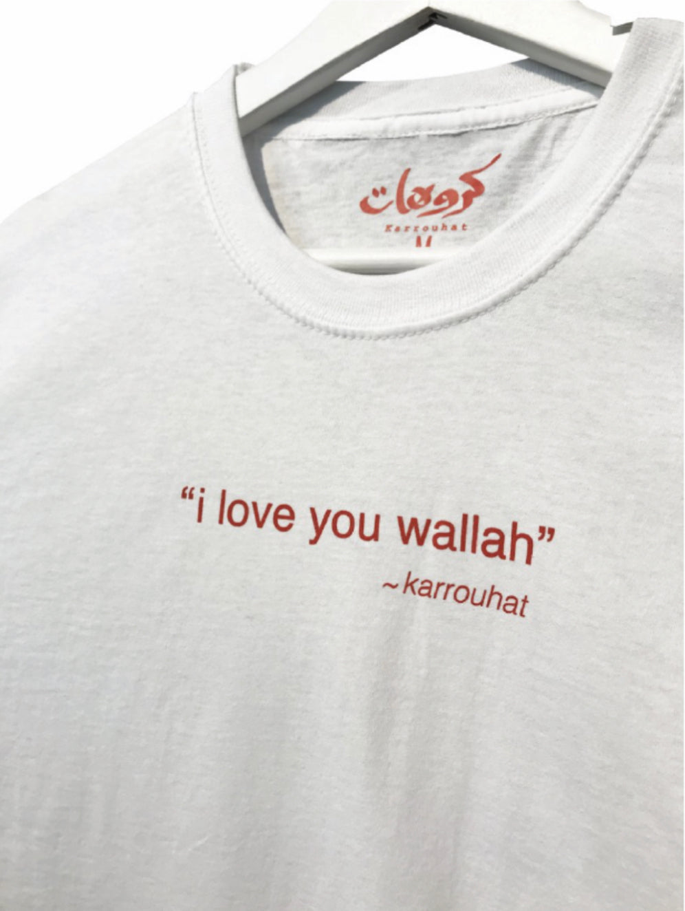 """ i love you wallah "" T Shirt"