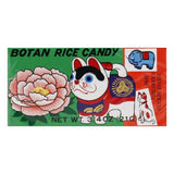 Botan Ame Rice Candy, 0.75 OZ (Pack of 20)