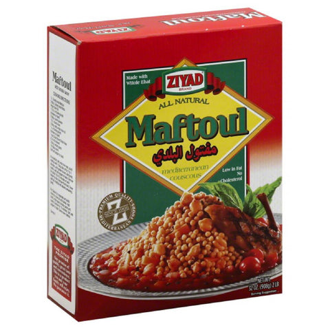 Ziyad Mediterranean Couscous Maftoul, 32 Oz (Pack of 5)