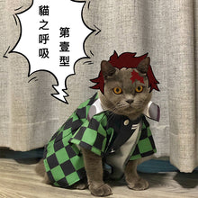 Load image into Gallery viewer, Demon Slayer Tomioka Giyuu  Cosplay Costume for Cat Dog Pet