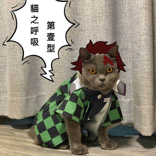 Demon Slayer Tomioka Giyuu  Cosplay Costume for Cat Dog Pet