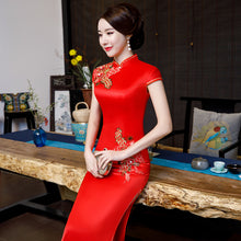 Load image into Gallery viewer, Embroidery Brocade Wedding Qipao Gown