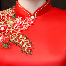 Load image into Gallery viewer, Brocade Wedding Qipao with Side Split