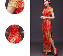Load image into Gallery viewer, Sequin Lace Embroidery Qipao Gown