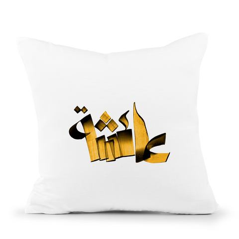 Aisha Pillow