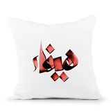 Hayfa Pillow