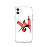Ahmed iPhone case
