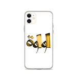 Lulwa iPhone case